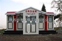 四川移动厕所