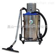 气动防爆工业吸尘器大连 防静电工业吸尘器大庆 山西工业吸尘器