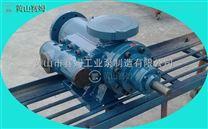 HSND660-51三螺杆泵燃烧系统装载泵