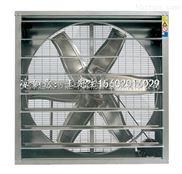 天津離心式風機=靜海軸流風機=史各莊小型軸流風機