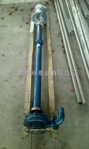 NL不锈钢液下泥浆泵