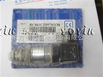 压力开关RC861CZ084HYM东方电站专用