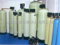 沈阳市工业锅炉软化水设备