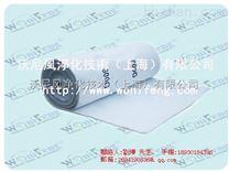 上海厂家直销阻燃型顶篷过滤棉