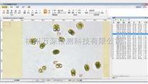 MIA-F0型浮遊生物(藻類、浮遊動物)計數儀