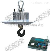 ocsOCS-D5BH三十顿耐高温电子吊磅秤