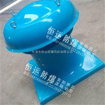 浙江供应BDWT-1-5.6屋顶通风机