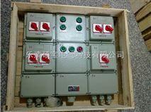 化工厂专用防爆配电箱组合式防爆配电箱