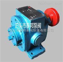ZYB-7.5/3.5B可调压渣油泵产品标价