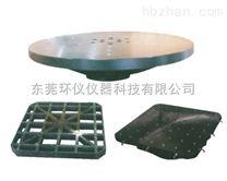 電動振動試驗機垂直擴展台麵