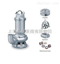 WQ(D)-SJY系列全不锈钢搅匀污水污物潜水电泵(国标法兰连接 )
