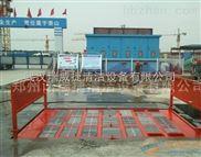 NRJ-11-建筑工地洗轮机厂家