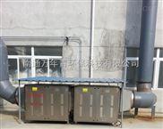 万年青环保废气处理设备
