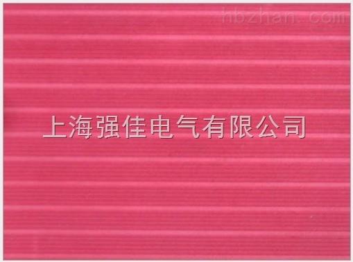 低压橡胶绝缘垫