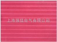 低壓絕緣橡膠墊