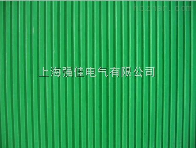9mm绿色防滑绝缘胶板