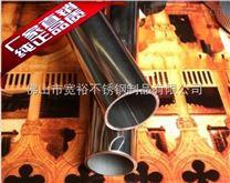 潍坊304不锈钢管直径35MM厚度2.0