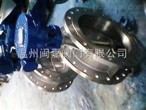 D343W蜗轮不锈钢法兰蝶阀