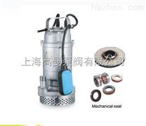 Q(D)X-S系列全不锈钢小型清水潜水电泵