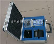 烏魯木齊銀川PC-3A袖珍式激光可吸入粉塵連續測試儀