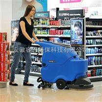 天猫容恩旗舰店R50自动洗地机高效轻便