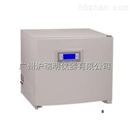 GHX-9160B-2隔水式恒溫培養箱
