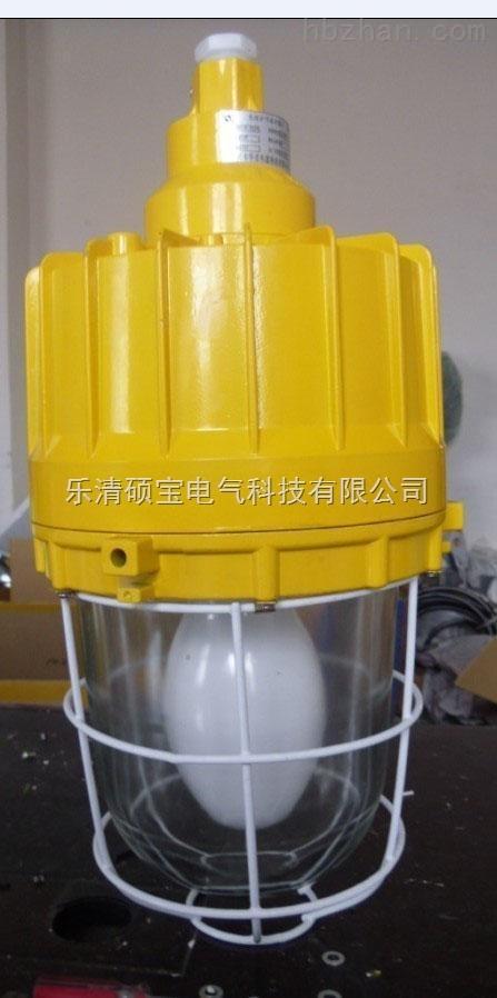 SBD3101系列防爆灯