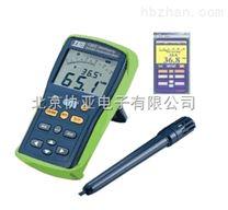 台灣泰仕便攜式溫濕度計