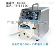 BT300L蠕動泵,流量型智能蠕動泵BT300L