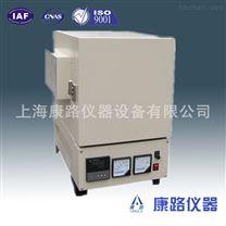 一體化可編程箱式高溫爐/一體化馬弗爐/上海廠家直銷