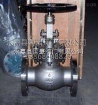 J41H-300LB美标碳钢截止阀