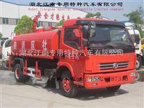 东风多利卡社区消防车