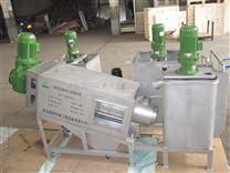 容积压缩式污泥脱水机