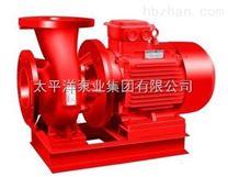 消防泵,喷淋泵,消防恒压切线泵
