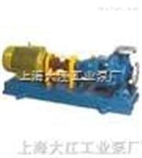 IH 50-32-200IH不锈钢离心泵
