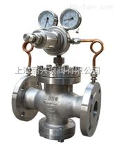 氧氣減壓閥 氣體減壓閥