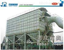 吉奥供应FMQD-Ⅲ型气箱式脉冲袋收尘器