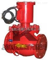 ZSPC消防电磁阀,电磁阀,黄铜电磁阀