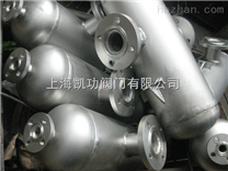 陕西AS不锈钢汽水分离器厂家
