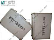 宁波衢州嘉兴甲醛检测仪|室内甲醛检测仪