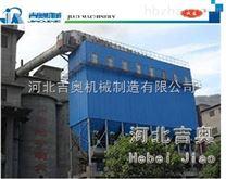 吉奥供应LFEF系列玻纤袋式除尘器