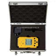 手持式锗烷检测仪