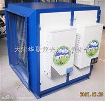 北京华夏紫光静电式油烟净化器2000风量