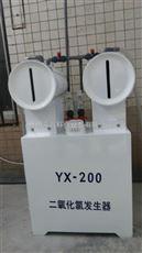 龙岩二氧化氯发生器生产原理 操作说明书