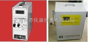 D301型 放射性氣溶測量儀