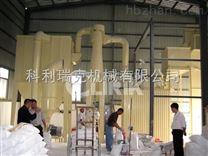 滑石粉磨粉机