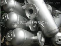 唐山AS不锈钢法兰式汽水分离器