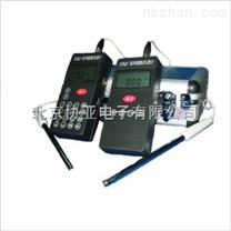 熱球式風速儀/熱敏風速計/熱電風速計