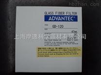 advantec GD-120 玻璃纤维滤纸 47MM