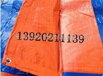 防雨布厂家直销---四川200g国标防雨布---四川各种质量防雨布